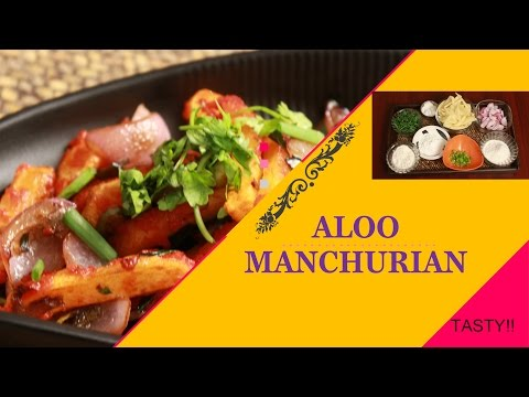 How To Make Aloo Manchurian - Quick One Minute Video