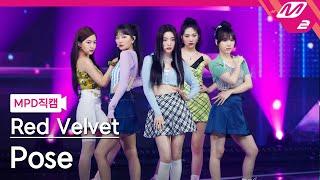 [MPD직캠] 레드벨벳 직캠 8K 'Pose' (Red Velvet FanCam) | @MCOUNTDOWN_2021.8.26