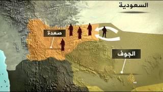 المقاومة الشعبية تسيطر على مواقـع للحوثيين بمحافظة الجوف