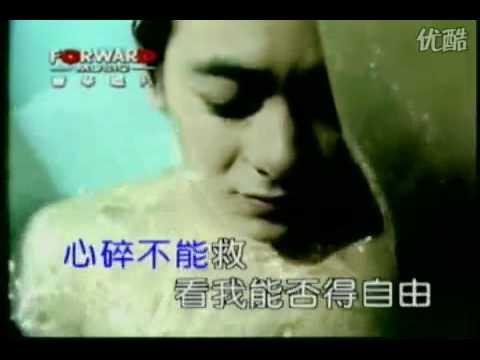 Anh không hối hận - Lâm Chí Dĩnh - Lục Tiểu Phụng 2000 Ost