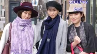 【 女子モドキ 】(人は見た目が100%主題歌)♪JY Cover 月美udon