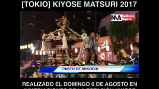 KIYOSE MATSURI 2017