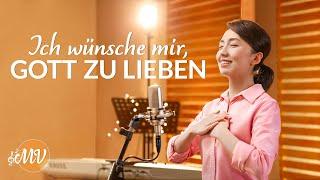 Christliches Musikvideo 2020 | Ich wünsche mir, Gott zu lieben