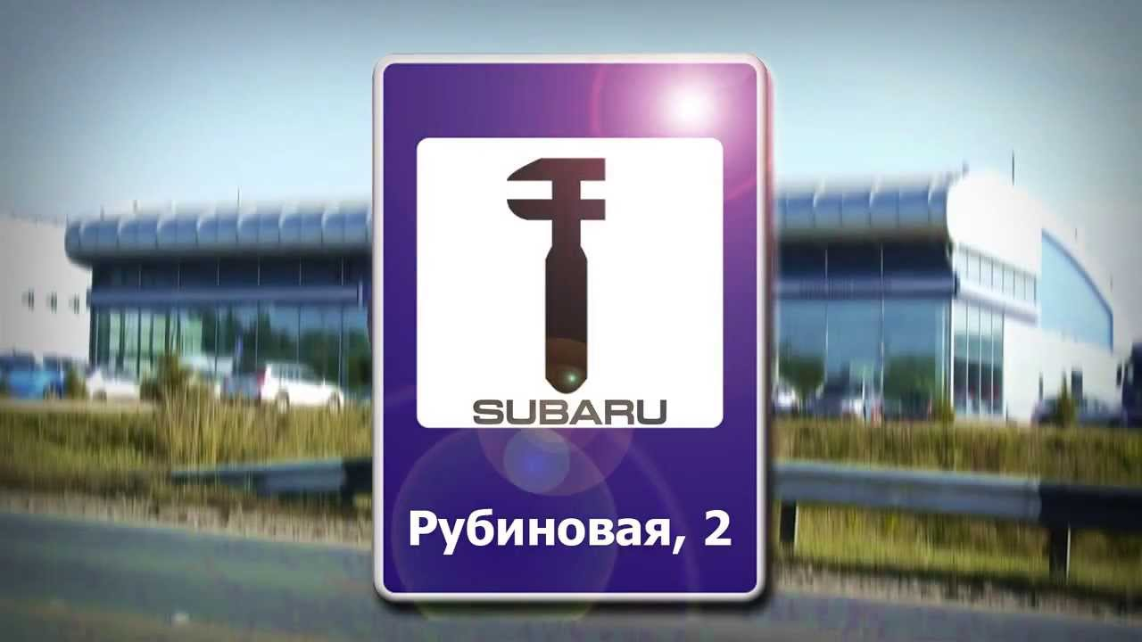 ДТП  Анжерка кемерово 24.11.2016