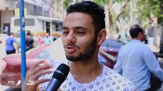 الشارع المصري يتحدث عن لقاء السعودية والأوروغواي