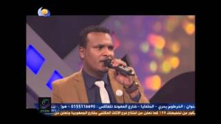 بعد الصبر - مهاب عثمان - أغاني وأغاني - رمضان 2017