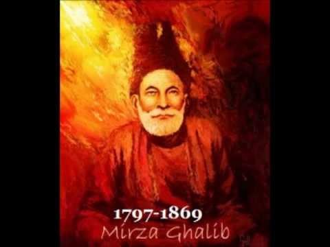 Ghar Wapas Jab Aaoge Tum || Asad Amanat Ali Khan || with Lyrics