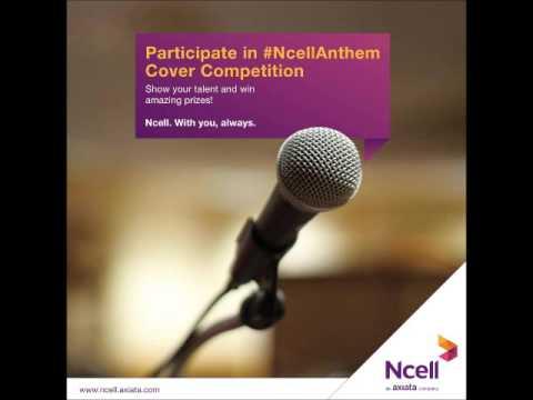 Ncell Anthem Nepali  karaoke track