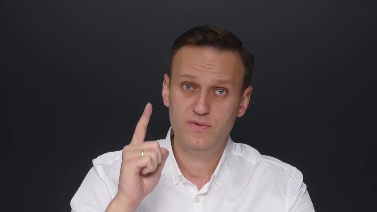 Навальный о митинге в Волгограде 10 ноября - YouTube