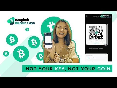 Not Your Key, Not Your Coin | What are Private key and Public key?