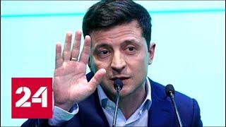 Зеленского решили отправить в отставку. 60 минут от 23.05.19