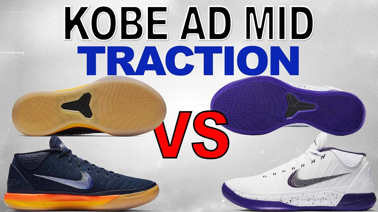 Nike Kobe AD Mid! Traction Better in Solid Rubber?? UPDATE!