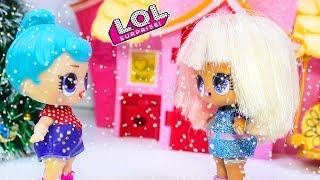 Куклы ЛОЛ Сюрприз | Всё! У тебя Нового Года не будет! Мультики с игрушками LOL Surprise