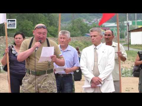 Ветеран боевых действий : митинг за отставку А.Бердникова : Горно-Алтайск : Республика Алтай