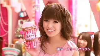 hoyu Beautylabo 南明奈 広村美つ美 渕上彩夏. hoyu Beautylabo Whip Ha...