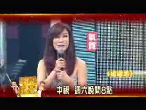 中視3/8「萬秀豬王」#82精采預告/ 楊繡惠