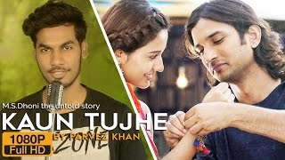 KAUN TUJHE MALE VERSION | COVER | M.S. DHONI -THE UNTOLD STORY | parvez khan