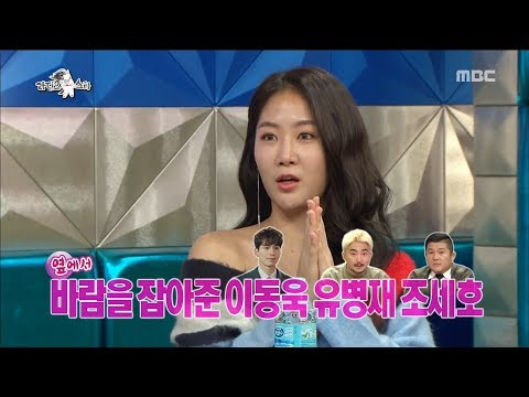 [RADIO STAR]라디오스타 Soyou, a limited express collaboration from a drink!20171213
