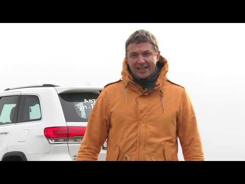 тест Jeep Grand Cherokee 2014   www.skorost-tv.ru