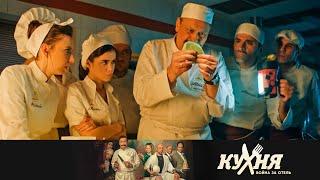 Баринов готовит из туалетной бумаги | Кухня. Война за отель