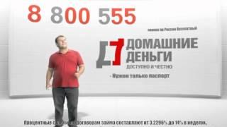 видео Номер телефона ООО