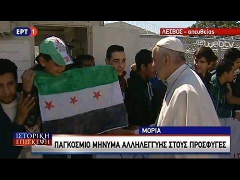 Αποτέλεσμα εικόνας για Μορια σημαία αντιπολίτευσης