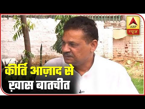 Kirti Azad Turns Hero For Film 'Kirket', Tells Why He Agreed To Act | ABP News
