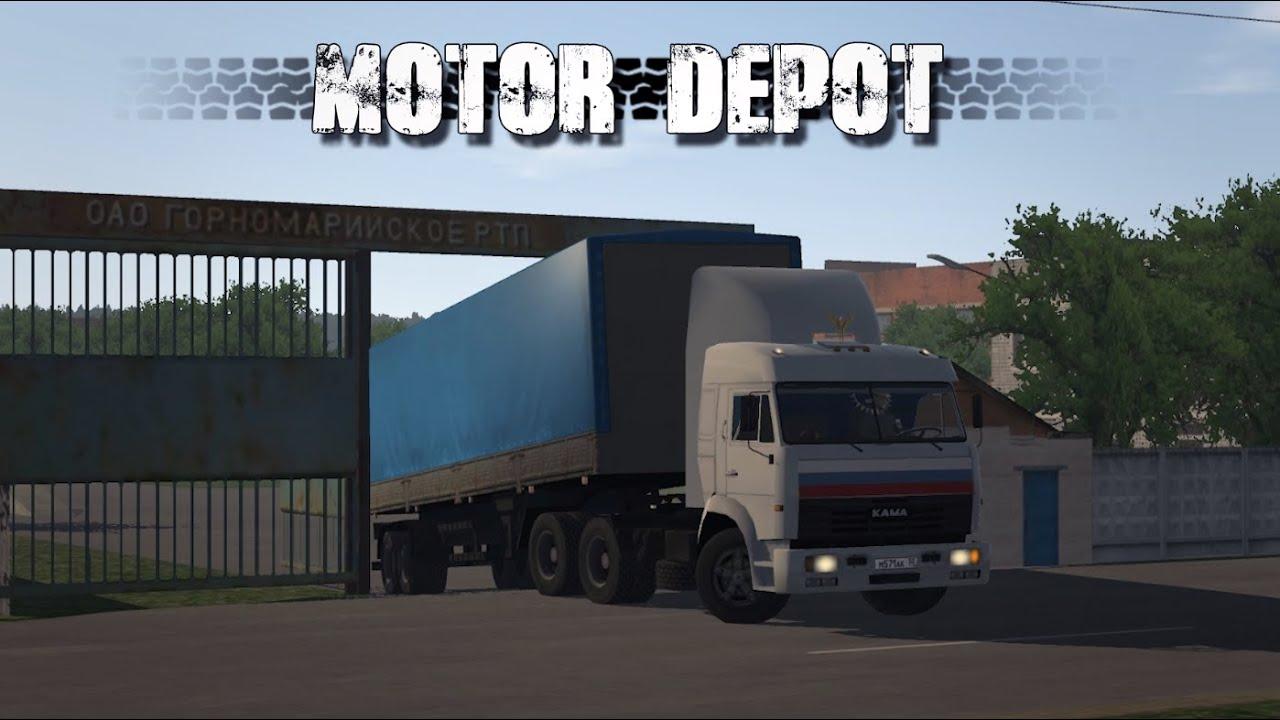 Motor Depot Trailer 1.2