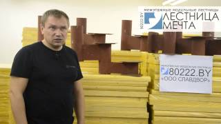 Чертежи лестниц из металла: особенности монтажа металлических изделий своими руками (фото и видео)