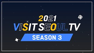 [TEASER] 2021 VisitSeoul TV / COMING SOON / Please look forward to it!