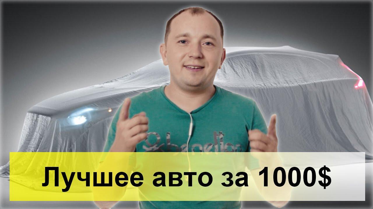 Водила сайта по продаже авто в беларуси. Продать и купить автомобиль в минске и других городах через базу б/у объявлений.