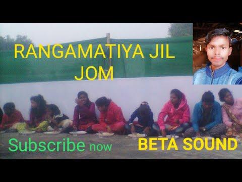 New Santhali Song 2020 Rangamatiya Jil Jom