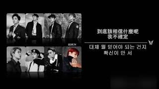 """【認聲中字】 EXO - Gravity  (The 5th Album """"Don't Mess Up My Tempo"""")"""