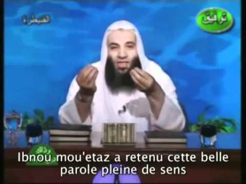 Mohamed Hassan : Al Rizq (la Subsistance) - Partie 2