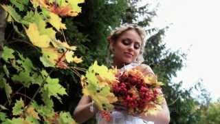Невеста осень