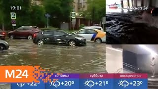Движение под Бутырским путепроводом восстановлено - Москва 24