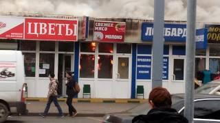 Пожар на европейской улице 13 парковой