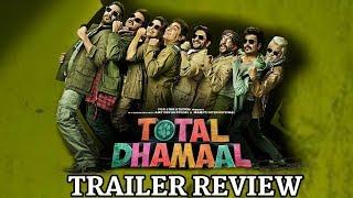 Total Dhamaal Trailer | Critics Review | Ajay Devgan, Anil Kapoor, Madhuri Dixit