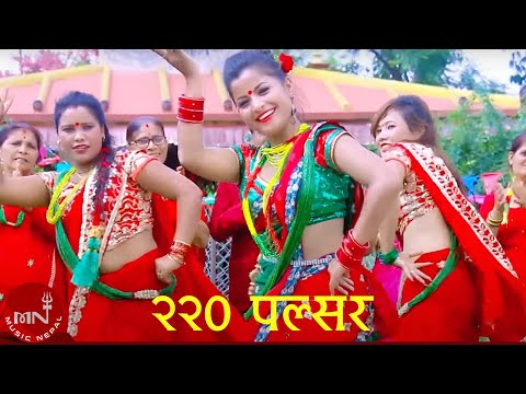 220 Pulsar Teej Song by Dhan Singh KC Gita Khadka HD