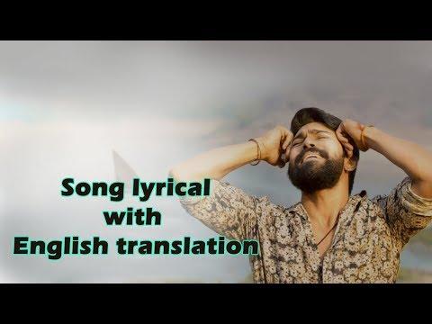 Yentha Sakkagunnaave song lyrical video with english translation Rangasthalam | Ram Charan, Samantha