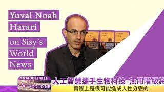 Yuval Noah Harari on Sisy's World News in Taiwan