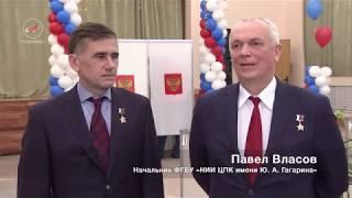 Выборы 2018 на Байконуре