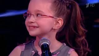 РОДИНА (Трофимов) - Полуфинал Минуты Славы 2017 - Виктория Старикова 8 лет.