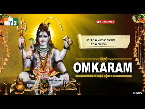 OM NAMAH SIVAYA MANTRA | OMKARAM | VERY POWERFUL SHIVA MANTRA | TELUGU DEVOTIONAL SONGS