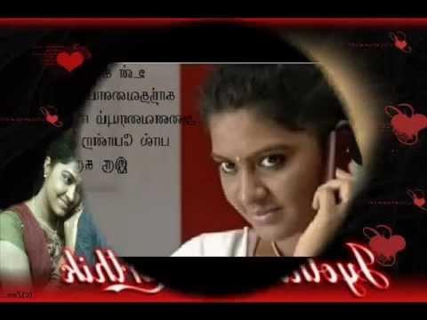 pirivom santhipom vijay tv serial title song