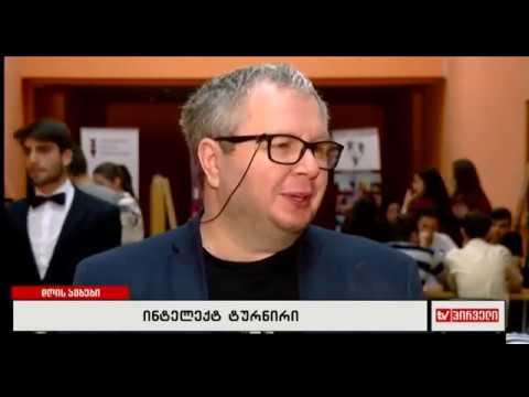 TV Pirveli • ტელეკომპანია პირველი - EEU ინტელექტ ტურნირი ...