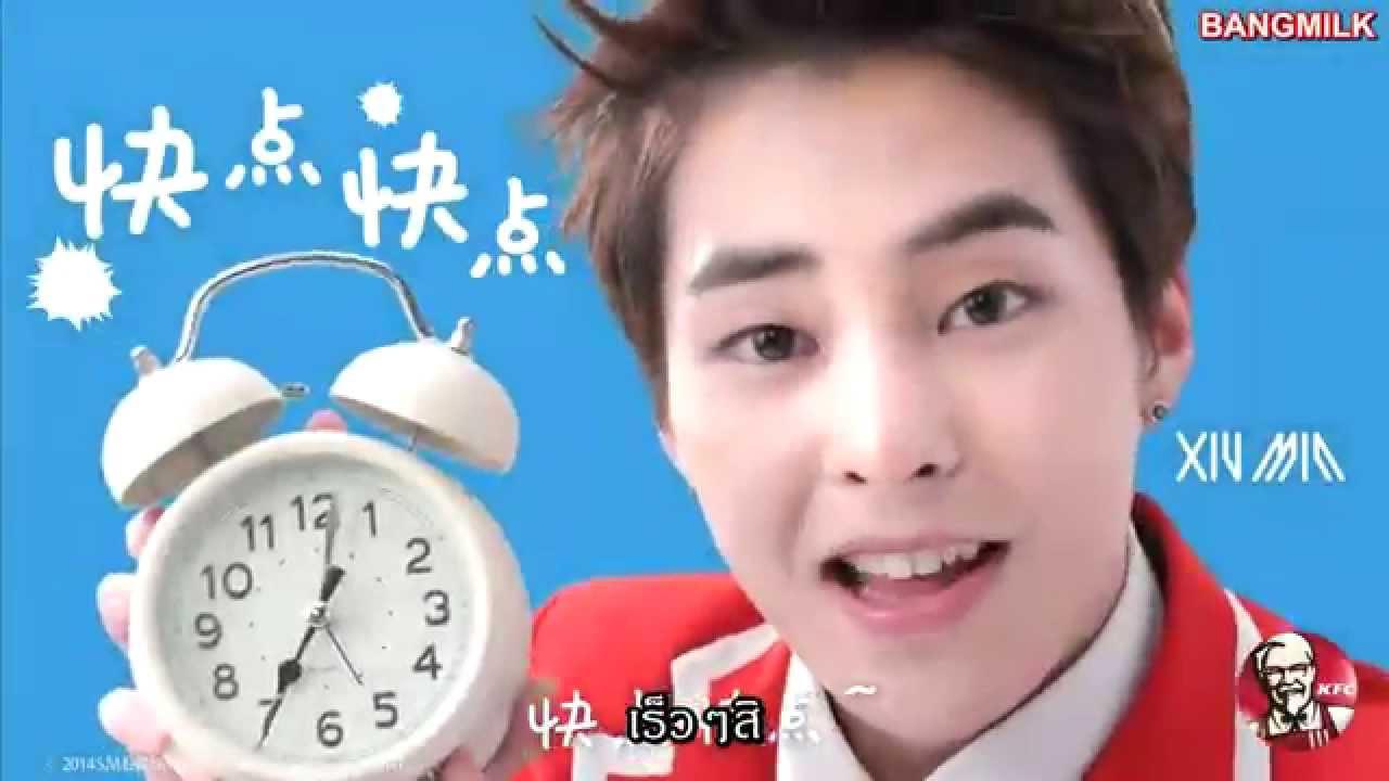 Alarm Ringtone ( EXOx KFC China)   Xiumin Lyrics, Song Meanings, Videos,  Full Albums & Bios