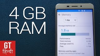 Top 5 Phones with 4GB RAM under Rs 15,000 in India (Hindi-हिन्दी )