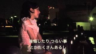 桜美林大学ミスコンテスト2014 No.1 角野友紀 リベラルアーツ学群4年.