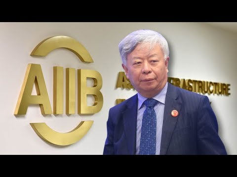 Interview with AIIB president Jin Liqun